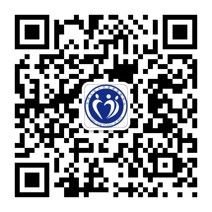 中国人民大学法律援助中心