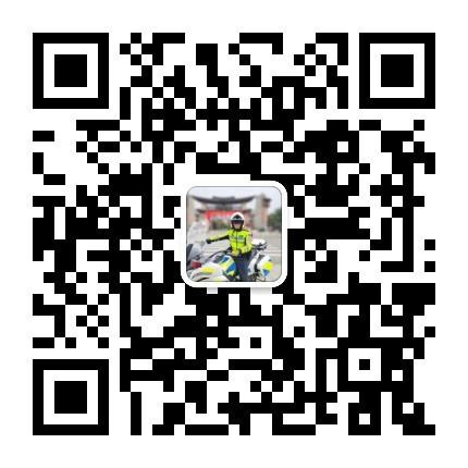北川公安交警