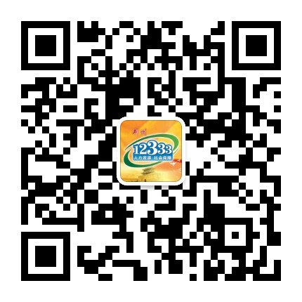 荆州12333