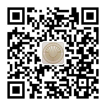 浙江师范大学附属秀洲实验学校
