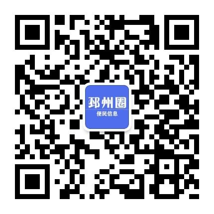邳州娱乐圈
