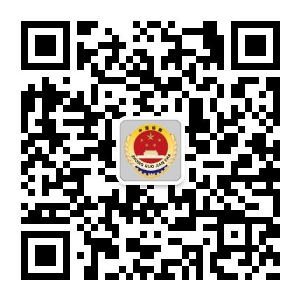 容县人民检察院