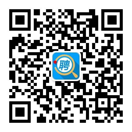 赤峰招聘网