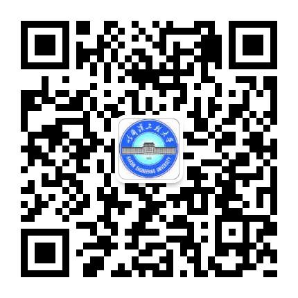 哈尔滨工程大学招生办