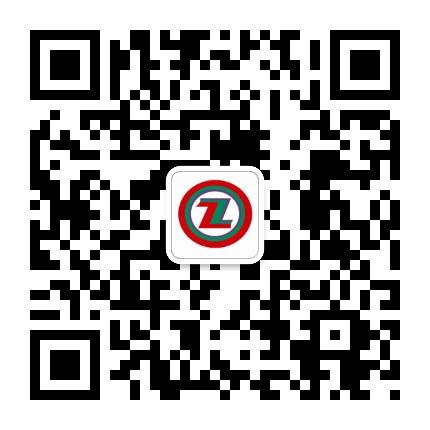 揭阳市综合中等专业学校