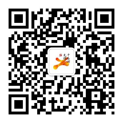 千岛湖先锋