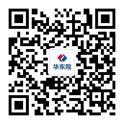 中国电建华东院HDEC招聘平台