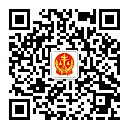 永泰县人民法院