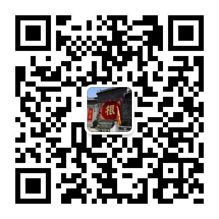 广灵老乡俱乐部