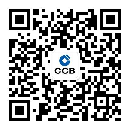 建行惠州市分行