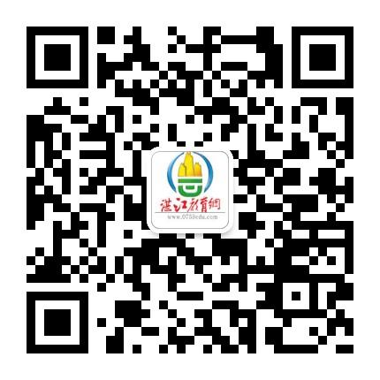 湛江教育网
