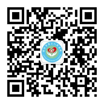 临汾市第三人民医院