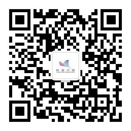 科普中国微信公众号二维码