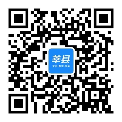 莘县信息港