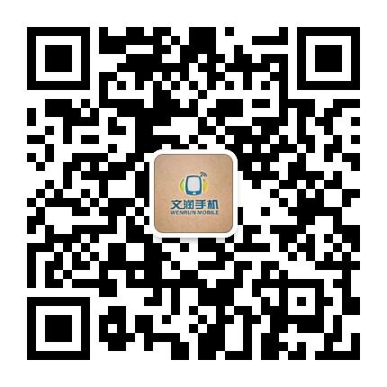 安阳文润智能生活馆