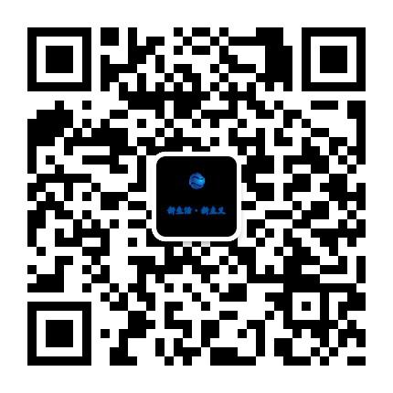 山西临汾生龙国际商业综合体