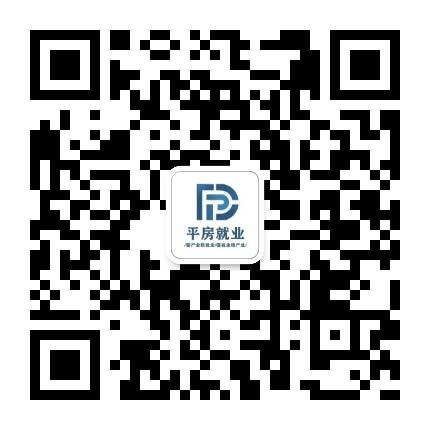 哈尔滨市平房区就业信息平台
