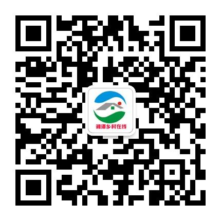 湘潭乡村在线