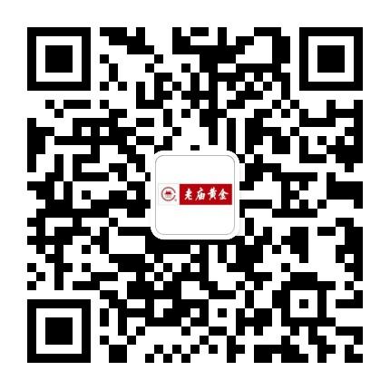 上海老庙黄金涟源店