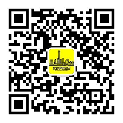 北京微时光