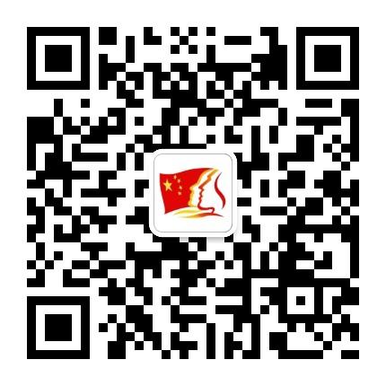 共青团中央微信公众号二维码