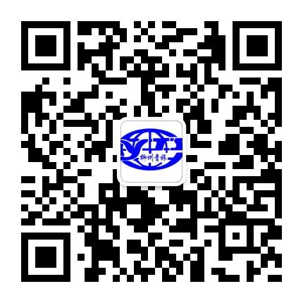 柳州市青年旅行社