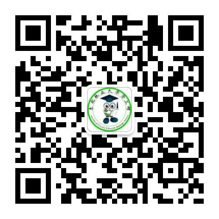 东北林业大学学工部