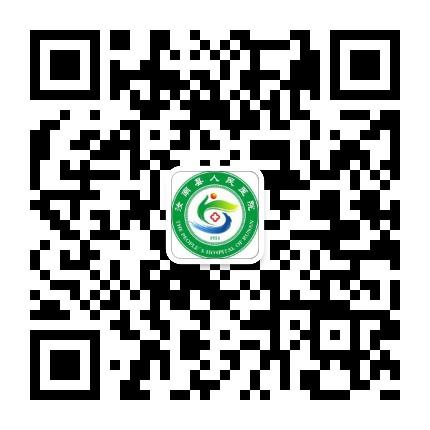 汝南县人民医院