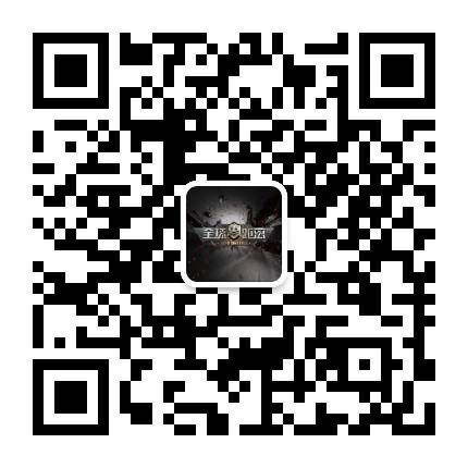 广东卫视全球零距离的微信二维码