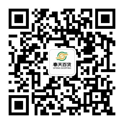 中宁县春天商贸有限公司