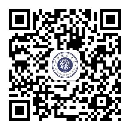 河北新河中学