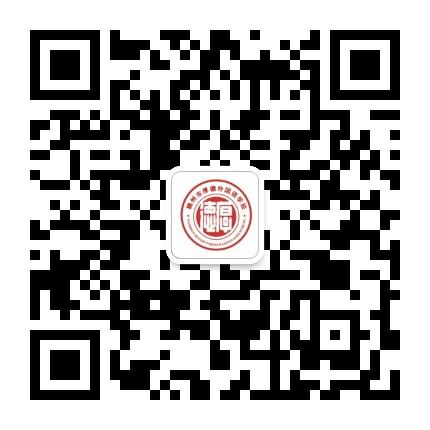 赣州厚德外国语学校