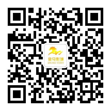 霞浦县金马影院