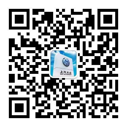 上汽大众淮安宏宇4S店