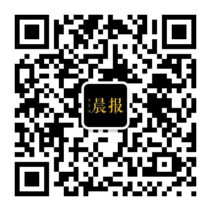 秦皇岛晨报