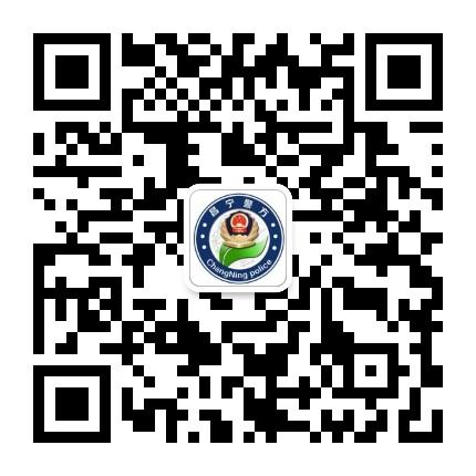 云南昌宁警方