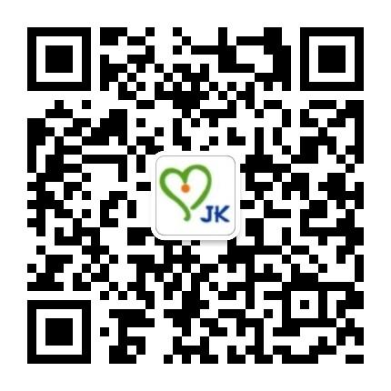 台州市椒江区中心幼儿园