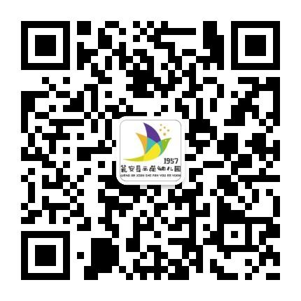 瓮安县示范幼儿园