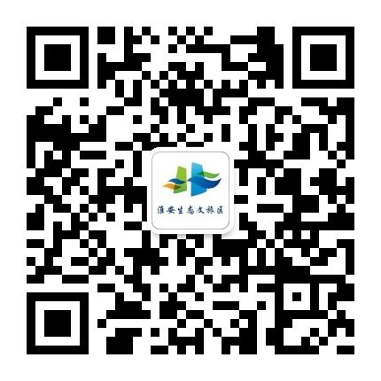 淮安生态新城