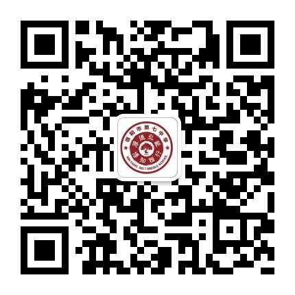 河南省信阳市第七中学