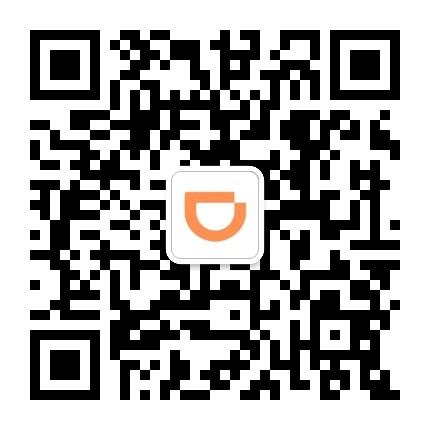 DIDI惠州