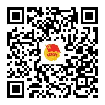 衡东共青团
