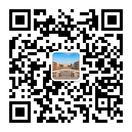 潮州市饶平县技工学校