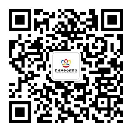 中国中部岳塘国际商贸城