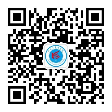 邢台市第九医院巨鹿县医院