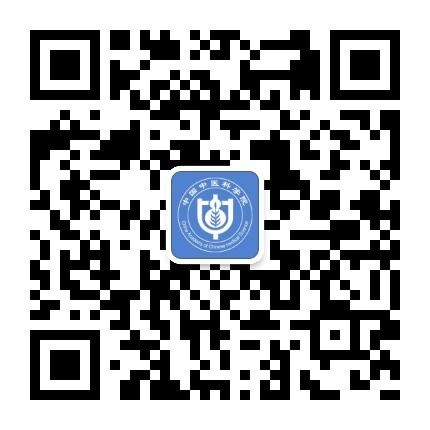 中国中医科学院门诊部