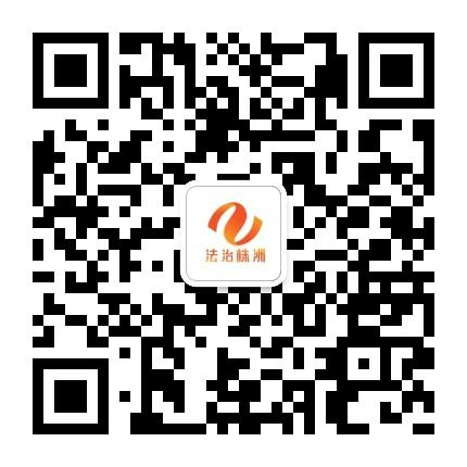 株洲法制民生频道