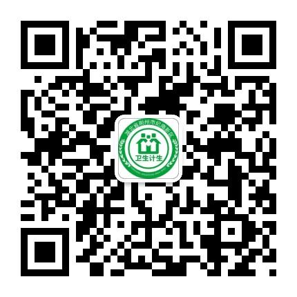 荆州游子云纪南新区