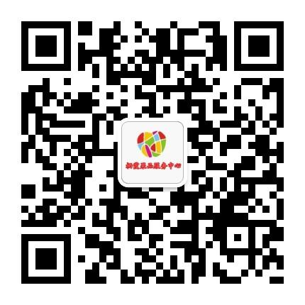 栖霞果品服务中心