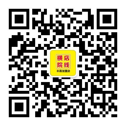 丰县横店电影城